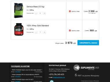 Suplimente - online sports nutrition store