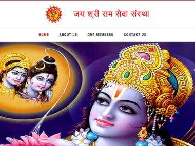 Jai Shree Ram Seva Sanstha
