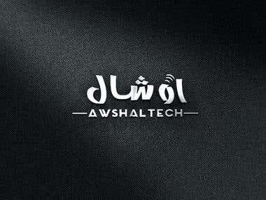 Awshal