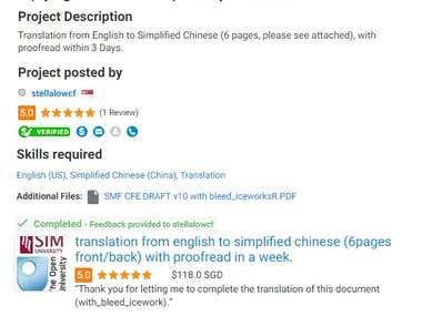 Translation SMF CFE - IceWork