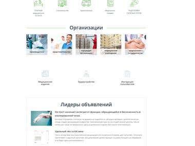 Medic clinic