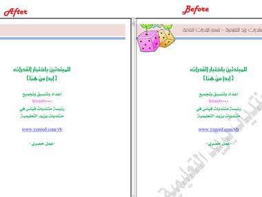 PDF Work