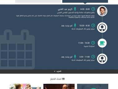 Arabic Content Conference