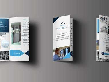 X-ray brochures