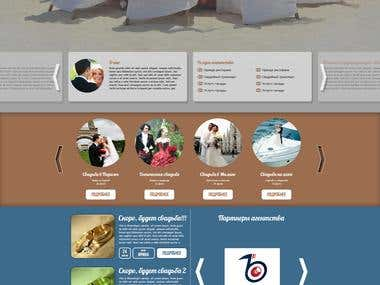 Design of wedding agency website