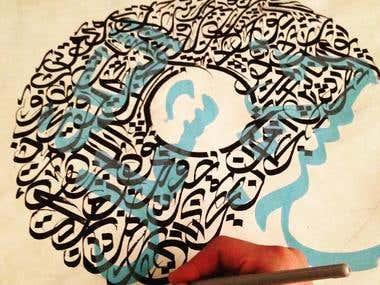 calligraphy 003