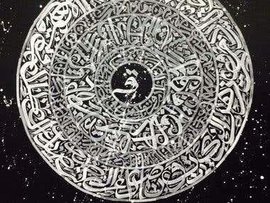 calligraphy 001
