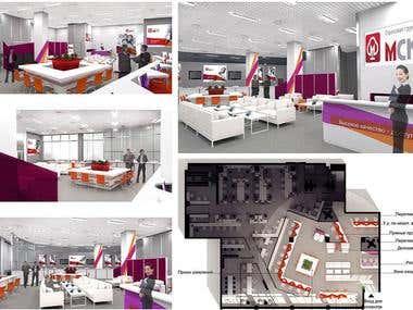 Main office interior design