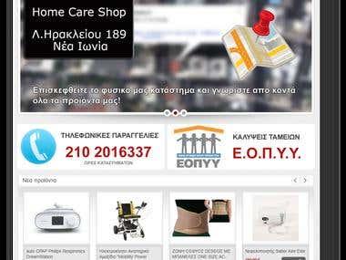 Homecareshop.gr