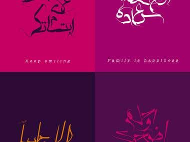 Arabic calligraphy designs