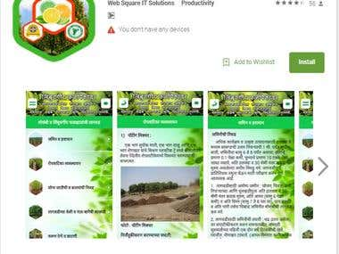 Citrus Cultivation App