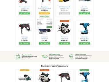Tools' website