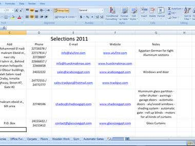 Filing Data from Catalog
