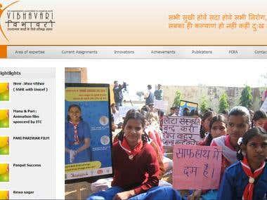 http://vibhavari.org/