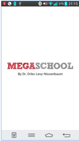 Mega-School QR Scanner