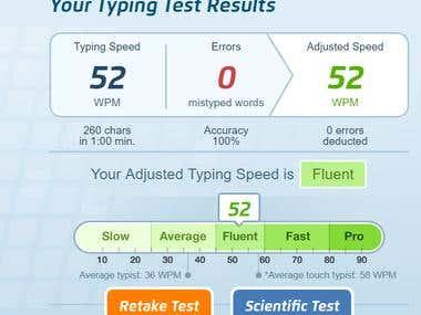 Typist Speed Test