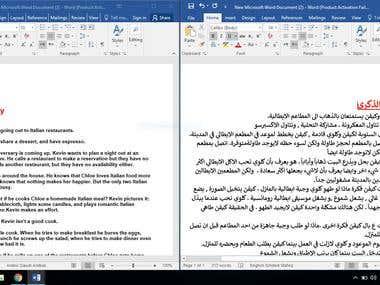 Arabic to English translation