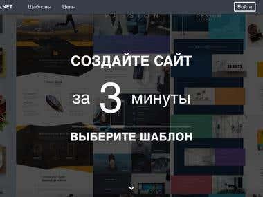 Razrabotka.net, SiteBuilder