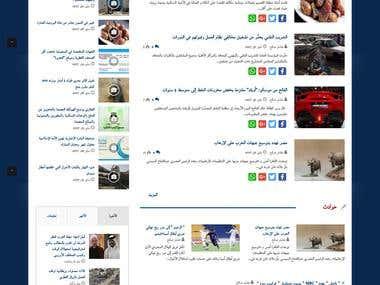 Al-saudia News 24