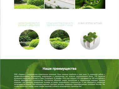 Landscape design company site
