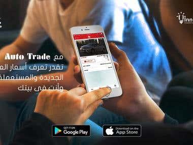 Auto Trade APP.