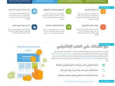 Arab News Tech