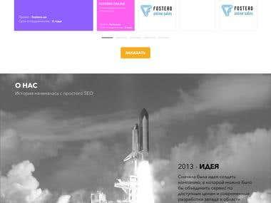 leostudio.com.ua