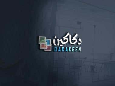Dakaken logo شعار دكاكين