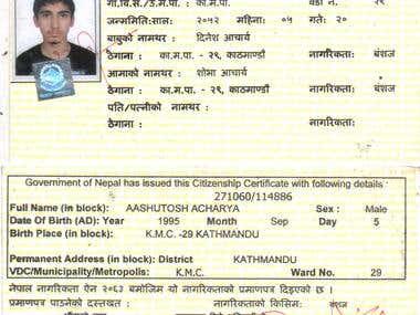 Citizenship ID