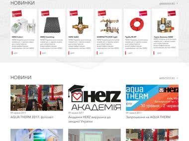 herz.ua