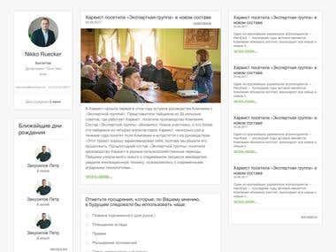 harveast corporate website