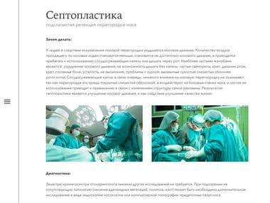 website for surgeon