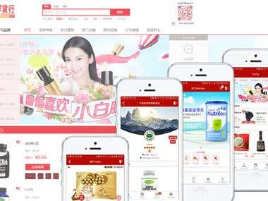 Shopping Website & Mobile app