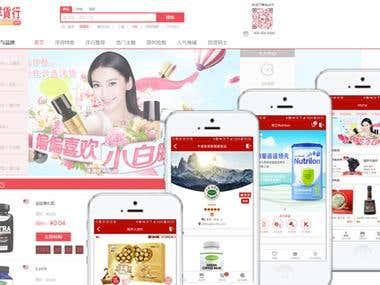 Shopping Website & Mobile app