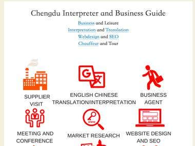 My own website www.chengduinterpretation.com
