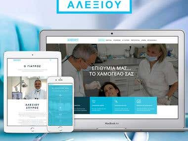 Doctor Website - Alexiou