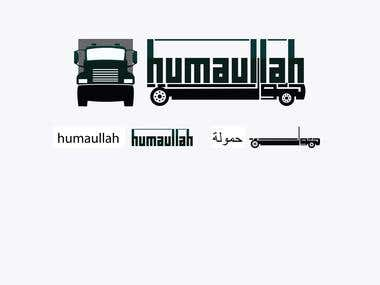 Logo Arabic and English