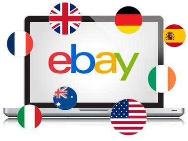eBay store and template design.