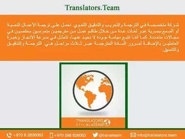 Translators.Team website .