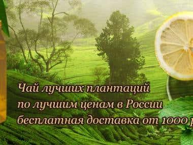 Tea4Me banners