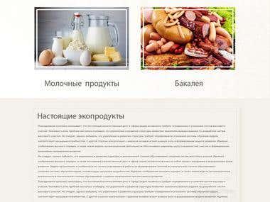 Hutorok - online grocery store