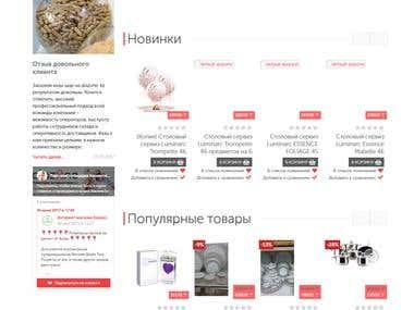 Ecomerce platform