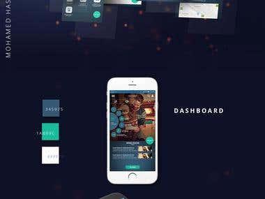 Iskan mobile app