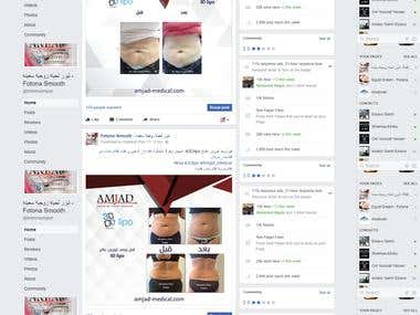 Social Media Marketing & Management for Amjad Medical