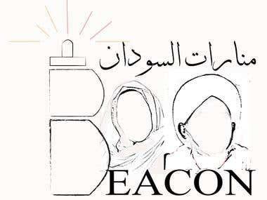 Sudan Beacon