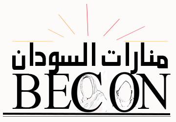 Sudan Beacon 02