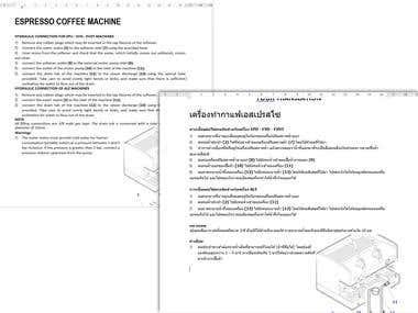 Espresso Machine Manual Translation