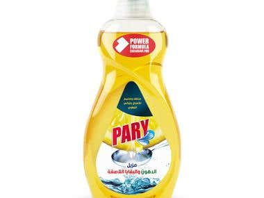 Pary dishwashing liquid Logo, Packaging and Mockup Design