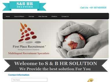 sbhr solution website