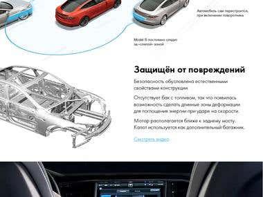 Tesla safety website